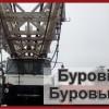 http://ngbm.com.ua/wp-content/uploads/1-1-2.jpg