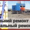 http://ngbm.com.ua/wp-content/uploads/1-2-3.jpg
