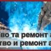 http://ngbm.com.ua/wp-content/uploads/1-4-2.jpg