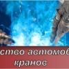 http://ngbm.com.ua/wp-content/uploads/fon-4-1-1.jpg