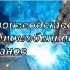 http://ngbm.com.ua/wp-content/uploads/fon-4-1.jpg